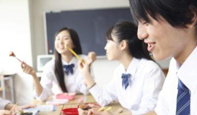 Schüleraustausch Japan